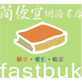 簡 ◆14~VLBBO~2010中國建築表現年鑒辦公建築、居住建築