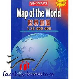簡 ◆80~VJTJV~Map of the world 世界地圖1:33000000(外