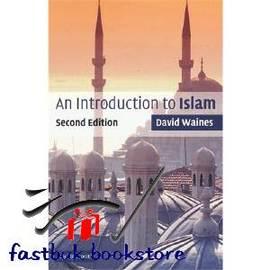 簡 ◆44~VKJMJ~An Introduction to Islam(ISBN 978