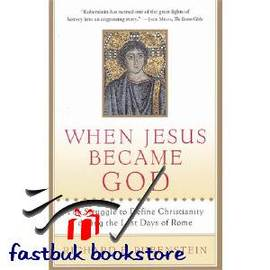 簡 ◆46~VKBWE~When Jesus Became God(ISBN 978015