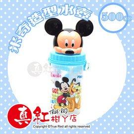 ~真紅甘ㄚ店~迪士尼 水壺500cc^(米奇^)迪士尼家族水壺 維尼熊 吸管水壺^(附背袋