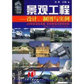 簡 ◆14~VLOQR~景觀工程~~ 、制圖與實例