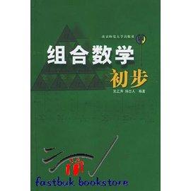 簡 ◆06~VSKFA~ 數學初步