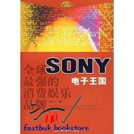 簡 ◆69~VRKVA~ 最強的消費娛樂品牌電子王國SONY