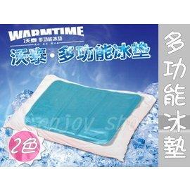 ?若颖若现?专利多功能冰垫-不挑色 汽车坐垫冰凉椅垫床垫凉垫宠物坐垫冰枕NB散热垫