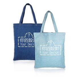 ~客製化 ~文字 圖樣 單寧肩背包 ─ 自己的包包自己印