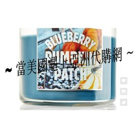~ 當美國遇上亞洲 網 ~ BATH and BODY WORKS BLUEBERRY P