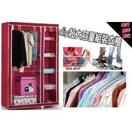 黃毛丫頭 DIY組裝雙開門衣櫃 多層收納置物櫃 超大容量簡易衣櫃 不送隔布