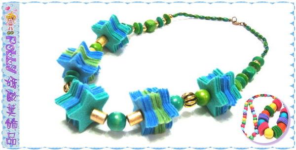 polly妈☆欧美进口彩色木珠缎绳珠圆形不织布金珠蓝