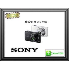 ~電擊屋~SONY DSC~WX80 8倍光學變焦 內建WiFi Full HD錄影 貨