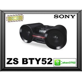 ~台中NOVA~SONY ZS~BTY52 ZSBTY52 NFC 藍芽喇叭收音機 索尼