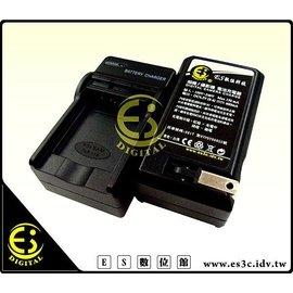 Nikon EN~EL12 A900 P300 P310 S6930 S8000 S920