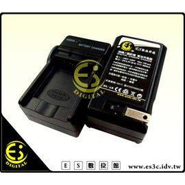 ES Fuji HS30 HS33 X-PRO1 X-PRO2 X-E1 X-E2 XE2