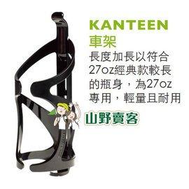 ~山野賣客~Klean Kanteen  27oz  800ml kk 不鏽鋼水壺 自行車