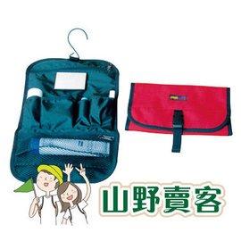 ~山野賣客~犀牛 Rhino W895  精緻盥洗包 登山 出國 旅行 多夾層網袋