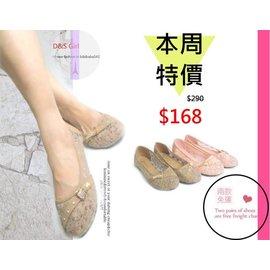 D&S 大璇小璇 ~兩款~本周 168元 ^(原 290^) 透膚 維多利亞蕾絲 包鞋 ^