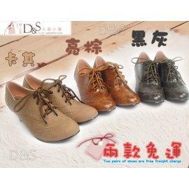 D&S 大璇小璇 ~任兩款 ~ 歡樂288元 黑灰36  鞋帶浪花中跟牛津鞋 NO.CK0