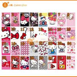 ** ** 限定 Hello Kitty 便當袋 小手提袋  送KT貓卡貼   上班族中午