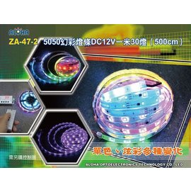 LED燈具~ZA~47~2~5050幻彩燈條DC12V一米30燈(500cm)木工裝潢 室