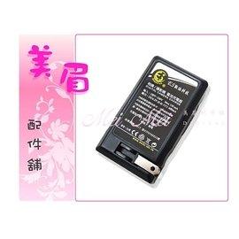 美眉 舖 Sony DSC~RX1 RX1RII RX100 II RX100 MARK