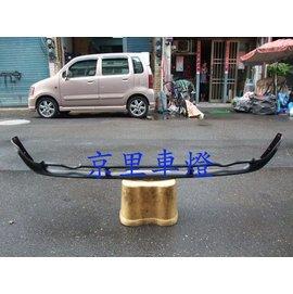 京里車燈專網 鈴木 SUZUKI SWIFT T3後保桿 後下擾流 後下巴 塑膠 ABS