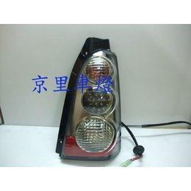 京里車燈專網 鈴木 SUZUKI SOLIO NIPPY 淡黑LED尾燈一組1600