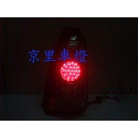 京里車燈專網 SUZUKI 鈴木 SOLIO NIPPY 淡黑LED尾燈一組1600