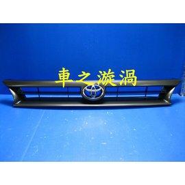 ~~~車之漩渦~~~豐田 COROLLA 93^~97 水箱護罩 一支150