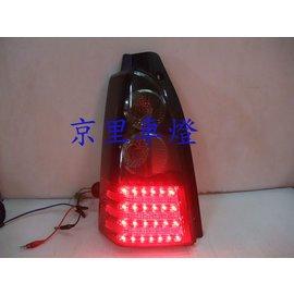 京里車燈專網 SUZUKI SOLIO NIPPY日規版 紅黑 紅白晶鑽LED尾燈2100