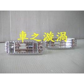 ~~~車之漩渦~~~BENZ 賓士 W163 W164 ML320 ML350 晶鑽側燈一