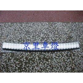 京里車燈專網 豐田 TOYOTA WISH 後保桿飾板 防滑飾條 尾門飾板 尾門護板