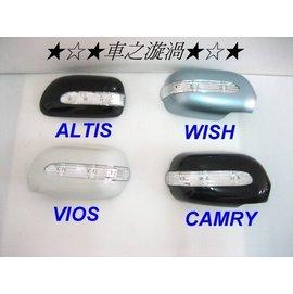 ~~~車之漩渦~~~豐田 ALTIS VIOS WISH CAMRY PREMIO LED