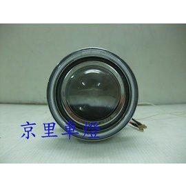 京里車燈專網 汽機車大燈改裝 光圈魚眼霧燈 H7 有白光 藍光 LED燈泡可換