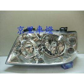 京里車燈專網 福特 FORD ESCAPE 04 05 06 07年 型銀框大燈一邊150