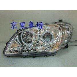 京里車燈專網 豐田 VIOS 06 CCFL雙光圈銀框 黑框魚眼銀底大燈 大燈燈泡更換一組