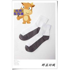 ~群益襪子工廠~陰陽長襪-雙線紗紡織、純棉陰陽襪、 襪、長襪、西裝襪 13雙120元 滿8