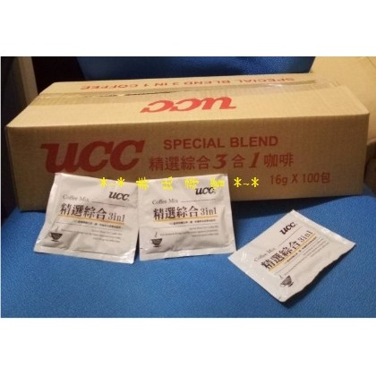 UCC咖啡^~ UCC 綜合咖啡三合一^(16g^~100包 盒^)^~ 可超取^(限3盒