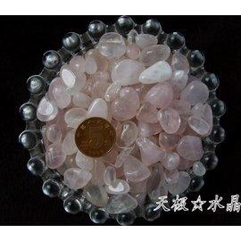 精拋光天然粉水晶粉晶碎石100克^~淨化消磁作魚缸底花盆底