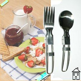183012折疊式不鏽鋼^(不�袗�^)叉子、湯匙 環保餐具組 露營旅行 個人隨身攜帶