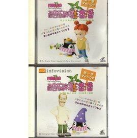 菁晶VCD^~ 知名動畫 酷麻糬潘潘 Penning ^(4VCD^) ~ VCD