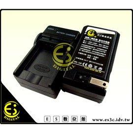 ES Nikon D3100 D3200 D3300 D5100 D5200 D5500