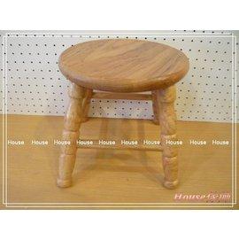 ^~︵House傢飾2館︵^~實木圓形矮凳 板凳 兒童椅^~