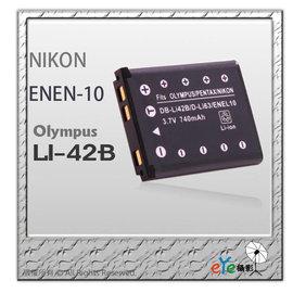 【eYe攝影】BENQDLI216DLI-216LI40BLI-42B電池充 DCE123