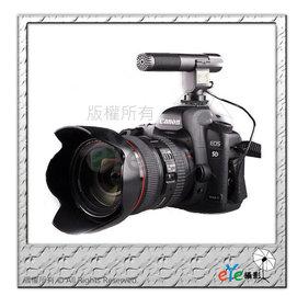 ~eYe攝影~SG~108迷你立體聲熱靴麥克風收音麥克風器攝影機相機收音麥克風生態攝影5D