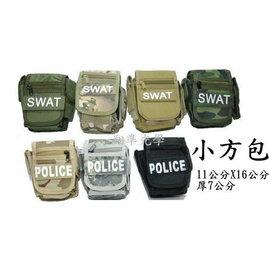 ~翔準~小方包 裝手機~雜物有 CP~黑~綠~ACU~三沙~狼蹤~美軍大迷彩 .