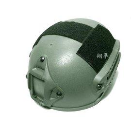 ^~^~^~^~翔準^~^~~複刻美軍MICH2001綠色~戰術頭盔夜視鏡架及頭盔魚骨架有