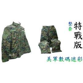 ^~^~翔準^~^~ 叢林 迷採~數碼迷彩叢林數碼戰鬥版服裝~生存遊戲漆彈槍^)^(上衣