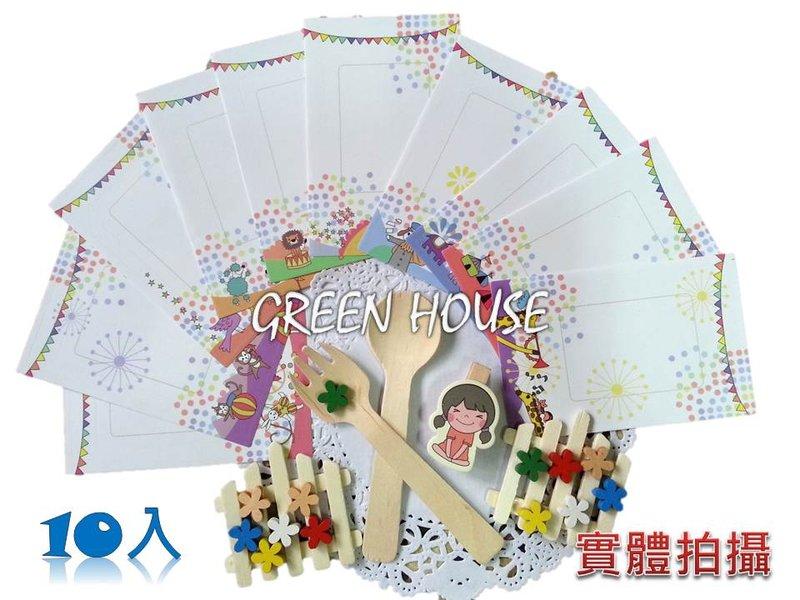 【宝丽莱】韩国《马戏团款》拍立得相片底片边框贴纸