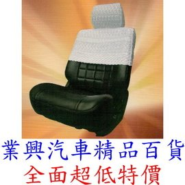 ALTIS 2001~07年 1.8 半套白網蕾絲椅套  UWT~012 ~業興汽車 ~