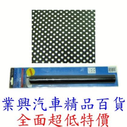 靜電遮陽膜 可剪裁   規格:33 X 150公分  GN~33~1 ~業興汽車 ~